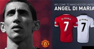 Bất chấp phong độ tệ hại, Di Maria vẫn là Vua bán áo đấu Premier League