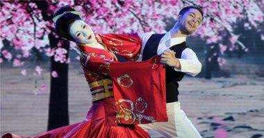 Diệp Anh bí ẩn hóa thân thành Geisha