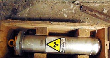 Vũng Tàu: Truy tìm khẩn cấp thiết bị phóng xạ thất lạc