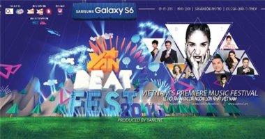 """Cư dân mạng """"dậy sóng"""" vì lễ hội âm nhạc YAN Beatfest 2015"""