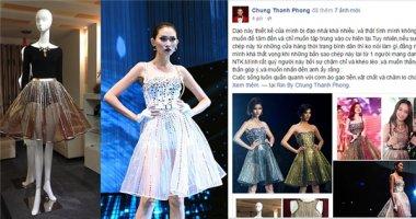 """Chung Thanh Phong tố Á quân Project Runway 2014 """"đạo"""" thiết kế"""