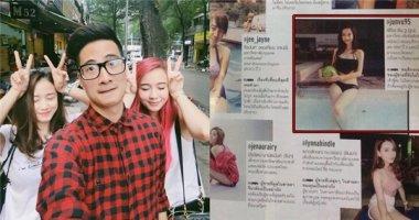 """JV khoe ảnh chụp cùng """"mỹ nhân"""", Jun Vũ tiếp tục lên báo Thái Lan"""