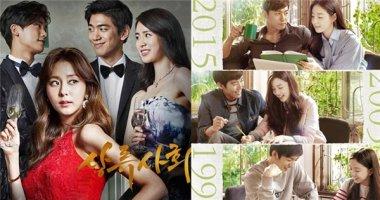 """Đặt hai bộ phim tình cảm """"High Society"""" và """"My Love Eun Dong"""" lên bàn cân"""