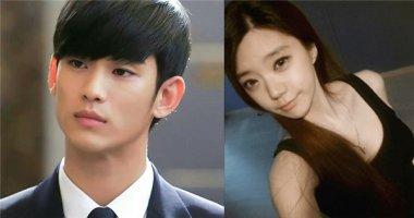 Fan phẫn nộ vì Kim Soo Hyun bị em gái lợi dụng