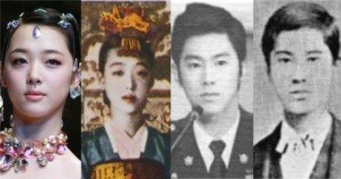 Bất ngờ với những bản sao thời tiền kiếp của loạt sao xứ Hàn