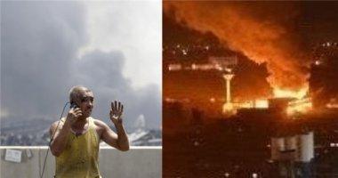 Thêm một vụ nổ kinh hoàng sau Thiên Tân chưa tới 24 giờ