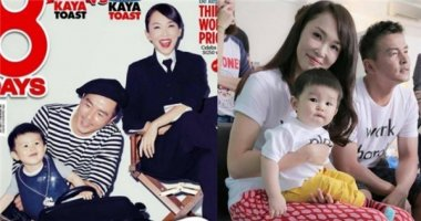Lý Minh Thuận - Phạm Văn Phương khoe ảnh con trai siêu cute