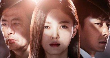 """Sao nhí Kim Yoo Jung """"vật vã"""" với vai diễn nội tâm đầy đen tối"""