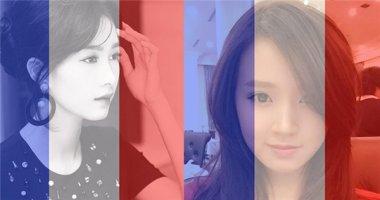 Sao Việt đồng loạt đổi ảnh 3 màu tưởng nhớ nạn nhân Pháp