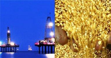 Phát hiện mỏ vàng gần 500 tấn dưới đáy biển
