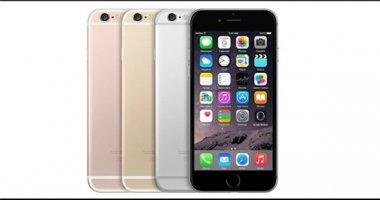 FPT Trading chính thức ra mắt iPhone 6s chính hãng với giá 16.990.000 đồng