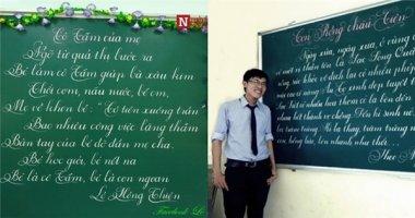 Thầy giáo trẻ chữ đẹp như in khiến dân mạng 'điêu đứng'