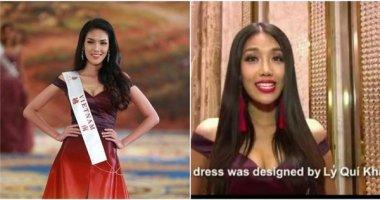 Lan Khuê thắng giải World Designer Award tại Miss World 2015