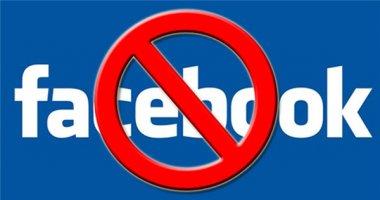 Gần 40 triệu người sắp không thể sử dụng Facebook