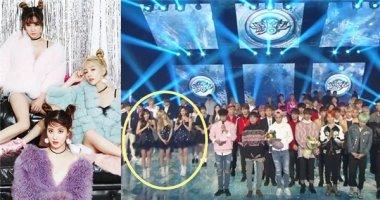 Không được đề cử, Taetiseo vẫn ngang nhiên đứng ngang hàng MC