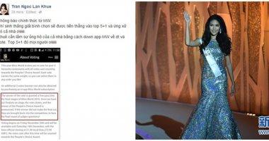 """Lan Khuê tiếp tục bị """"chơi xấu"""" tại đêm chung kết Miss World 2015"""