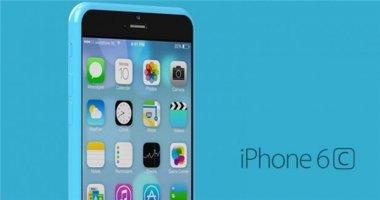 Ảnh iPhone 6C được cho là rò rỉ ở Việt Nam