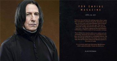 """Xúc động trước bức tâm thư gửi tạm biệt Harry Potter của """"thầy Snape"""""""