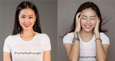 Ngô Thanh Vân, Maya đồng lòng kêu gọi chống ung thư