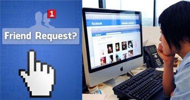 """Cách kiểm tra những ai """"không thèm kết bạn với mình"""" trên Facebook"""