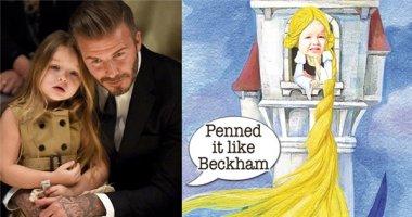 """Beckham sẽ """"nhốt"""" Harper Seven như Rapunzel khi cô bé đến tuổi hẹn hò"""