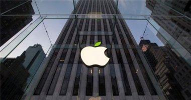 20 câu hỏi dành cho ứng viên muốn làm việc tại Apple