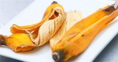 Hot: Vỏ chuối là món ăn siêu dinh dưỡng