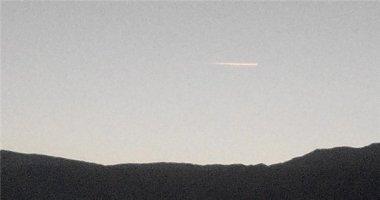 Lâm Đồng phát hiện vệt sáng trên bầu trời như Thái Lan