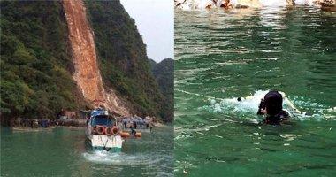 Quảng Ninh: Lở núi trên đảo, nhiều người mất tích