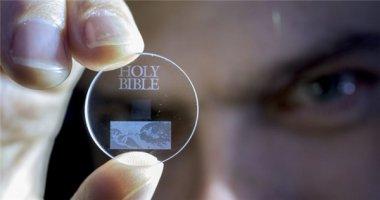 Chế tạo thành công đĩa dữ liệu 5D có tuổi thọ vĩnh viễn