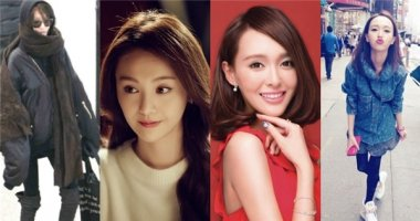 """Những cô nàng """"cò hương"""" dị dạng của Hoa ngữ khiến fan hoảng sợ"""