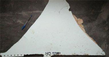 Mảnh vỡ ở Mozambique có khả năng cao là của MH370