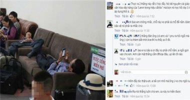 Hai người đàn ông nằm 'hớ hênh' trên ghế ở sân bay: Họ không phải đàn ông!