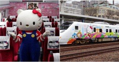 """Đảm bảo bạn sẽ muốn một lần đi trên con tàu """"Hello Kitty toàn tập"""" này"""