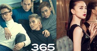 """Ngô Thanh Vân: """"365 là dự án sai lầm"""""""