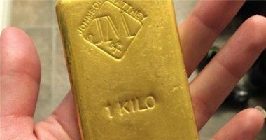 Ngã ngửa vì phát hiện thỏi vàng cả tỷ đồng dưới nền nhà tắm