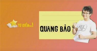 Tự Điển Sao: VJ Quang Bảo sẽ ước gì nếu gặp... Ông Bụt?