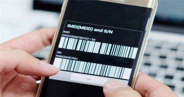 Nhà mạng Việt Nam sẽ khóa điện thoại bị cướp giật bằng mã IMEI