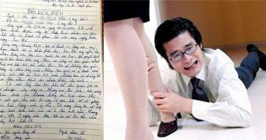 Chàng trai viết kiểm điểm vì lỡ tay xóa ảnh kỷ niệm