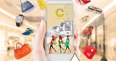 Ra mắt ứng dụng di động của Crescent Mall