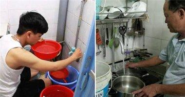 Cúp nước tại nhiều khu vực ở Sài Gòn