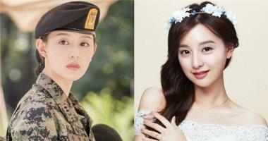 """Cởi bỏ quân phục, Kim Ji Won """"hớp hồn"""" với áo cưới thuần khiết"""