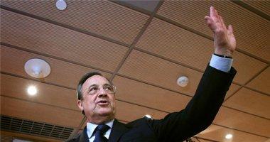 Chủ tịch Perez chê Barcelona thua xa Real về số cúp