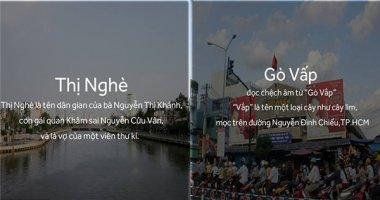 Bạn có biết hết nguồn gốc tên gọi những địa danh này ở Sài Gòn chưa?