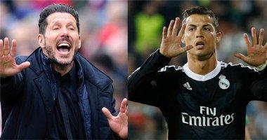 PSG mạnh tay: Mời Simeone về dẫn dắt Ronaldo