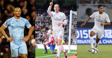 """Điểm tin ngày 08/05: Bale dính chấn thương khiến Real lo """"sốt vó"""""""