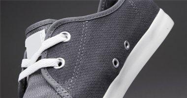 2 lỗ nhỏ gần đế giày để làm gì bạn biết không?