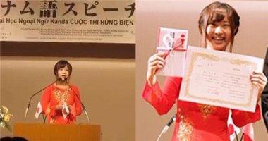 Dân mạng tò mò cô sinh viên Nhật Bản nói tiếng Việt... như người Việt