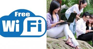 Wi-Fi miễn phí sắp phủ sóng toàn bộ thành phố
