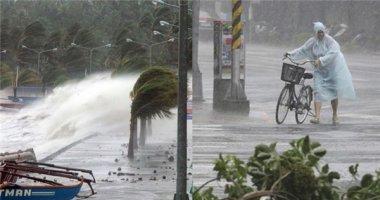 """Nóng: """"Siêu bão"""" Nida đang tiến vào biển Đông"""